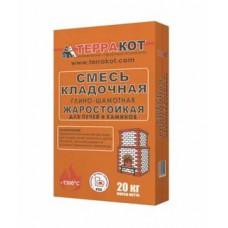 ТЕРРАКОТ Кладочная смесь жаростойкая  глино-шамотная 20кг (56)