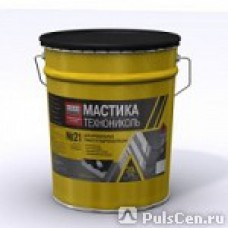 Мастика гидроизоляционная ТехноНиколь №24, 20кг...