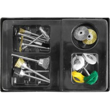FIT 36491 Набор корщетки/шарошки в чемоданчике 17 ...