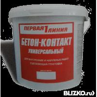 """Бетоноконтакт универсал 12 кг """"Первая линия"""""""