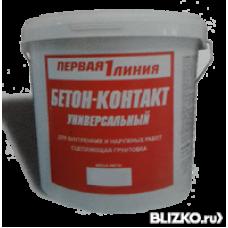 """Бетоноконтакт универсал 6 кг """"Первая линия"""""""