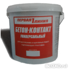 Бетоноконтакт универсал 6 кг