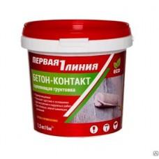 Бетоноконтакт универсал 1,5 кг