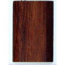 Нитроморилка красное дерево 0,5л