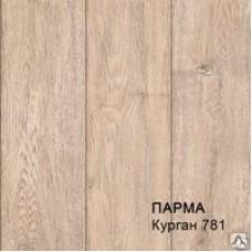 Линолеум Парма Курган 781 3,0м...