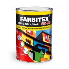 FARBITEХ  Эмаль алкидная ПФ-115 белый 0,9кг 430000...