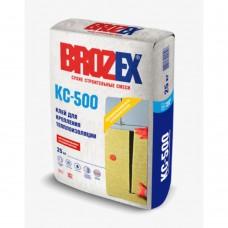 БРОЗЕКС  КС-500 для крепления  теплоизоляции 25 кг...