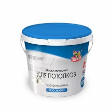 Краска в/д для потолков  (3 кг) OLECOLOR