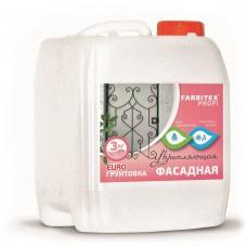 FARBITEX  ПРОФИ  Грунтовка акриловая фасадная (3 кг)