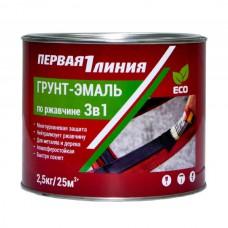 Грунт-эмаль по ржавчине 3 в 1 Серый  2,5 кг ПЕРВАЯ ЛИНИЯ