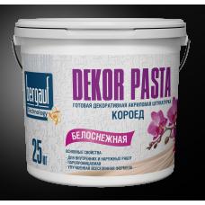 БЕРГАУФ Dekor Pasta 2мм , 25кг Готовая штукатурка ...